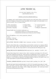 Medical Billing Supervisor Resume Sample Office Manager Resume Sample Office Administrator Resume Sample ...