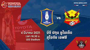 Toyota Thai League