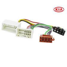 stereo wiring harness adaptor iso lead for kia ct20ki04 connects2 stereo wiring harness adaptor iso lead for kia ct20ki04