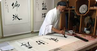 chinese calligraphy chinese painting art painting of chinese
