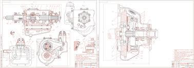 Курсовые и дипломные работы автомобили расчет устройство  Чертежи Механизм сцепления и коробка передач автомобиля УАЗ 469