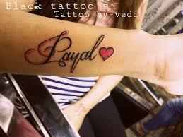 Payal Name Tattoo Designs Payal Name Tattoo Design Free