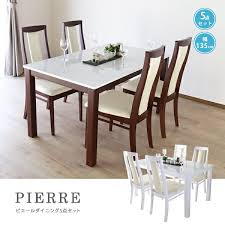 north europe for four dining set dining table five points set dining table set shin pull chic wooden modern mid century dining table dining dining chair