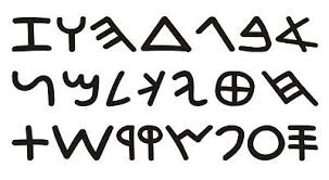 Imagini pentru scrieri hieroglife