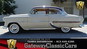 720 TPA 1953 Chevrolet Bel Air 235 CID Inline 6 3 Speed Manual ...