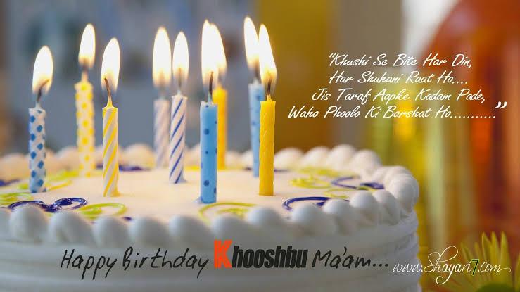 birthday shayari for friend hindi