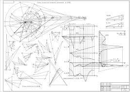 Теория механизмов и машин курсовая на заказ контрольные  теория машин и механизмов КПИ анализ и синтез рычажного механизма full