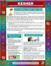 Holiday Newsletter Template Newsletter Holiday Newsletter Template 10