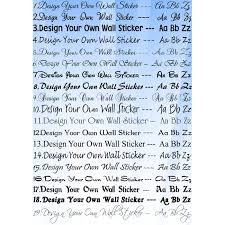 Small Picture Design Your Own Wall Art Quote Text Name Sticker Words Make Your