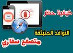 مدونة عرب تك | أتعلم تقنية