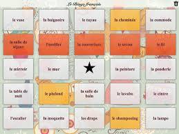 Fun Classroom Activity: Bingo - BookWidgets