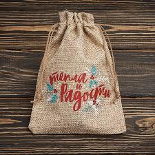 Купить <b>Подарочная упаковка универсальная</b> (<b>мешочек</b> плоский ...