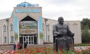Школьники со всего Казахстана встретились <b>на земле Абая</b> ...