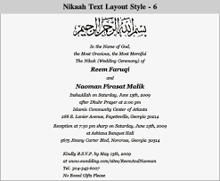 Engagement Invitation Format Fascinating Wedding Invitation Wordings Muslim Wedding Invitation Wordings