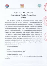 Iwsa Iiw Cws Arc Cup 2017 International Welding Competition Notice