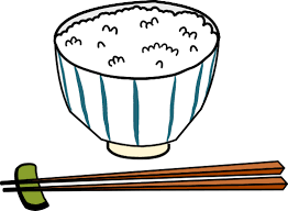 bowl of rice clip art. Contemporary Rice Japanese Rice Bowl For Of Clip Art W