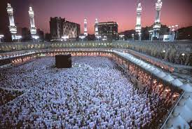 الشمس تتعامد على الكعبة بمكة في السعودية للمرة الأخيرة لعام 2020 - جريدة  الغد