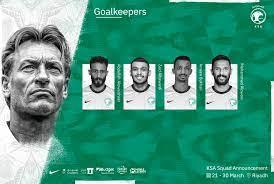 رينارد يستدعى 4 لاعبين لأول مرة فى قائمة منتخب السعودية لتصفيات المونديال -  اليوم السابع
