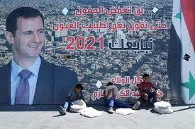 عقدان من حكم نظام بشار الأسد لسوريا