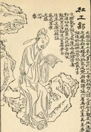 Risultati immagini per Annali di bambù