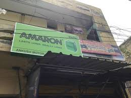 rohit motors mayur vihar phase 1 motor repair services in delhi justdial