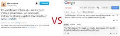 translate bing