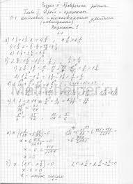 Решебник к дидактическим материалам по алгебре за класс к  resheb evstafeva algebra 7l didaktich ch10001 601x827 resheb evstafeva algebra 7l didaktich ch10002 601x827