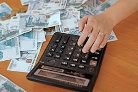 Курсовая разница Азбука Учета Как ИП забрать себе деньги вырученные от бизнеса