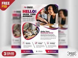 Print Ready Corporate Flyer Design Psd Psd Zone