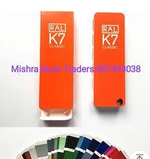 Ral K7 Colour Chart Ral K7 Classic Colour Shade Card