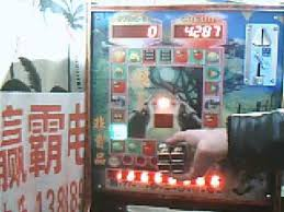 Vending Machine Cheat Adorable This Is A Slot Machine Cheating Device YouTube