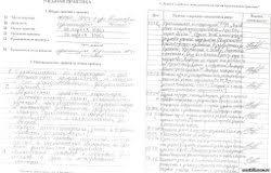 Дневник преддипломной практики на предприятии образец заполнения  Как заполнить дневник по практике студенту