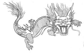 Chinese Dragon Coloring Pages Kids Clipart Super Coloring Page