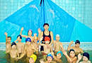 Сценарий по плаванию