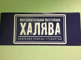 В Смоленске орудуют халявщики