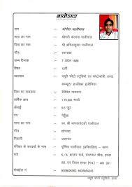 Mbbs Resume Format Ideal Cv Cover Letter Download Doctor Assistant