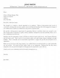 Examples Of Cover Letters For Resumes Template Cover Letter For Resume musiccityspiritsandcocktail 56