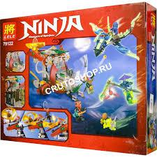 Đồ chơi lắp ráp Lego Ninjago Season phần 5 Xếp Mô Hình Minifigures Ninja Ma  và Máy Bay Lốc Xoáy Kai Lele 79122 chính hãng 350,000đ