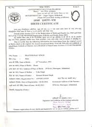 Best Ideas Of Birth Certificate Pic For Sample Birth Certificate