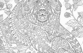 Free Printable Lords Prayer Coloring Pages Best Of Best Free
