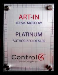 Диплом control  control4 это компания которая с 2003 года разрабатывает технологии для автоматизации домов и квартир Мы являемся дилером компании с 2012 года
