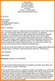 University Cover Letter Template    Sample For Teaching Position     Mediafoxstudio com