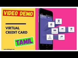 how to get hdfc bank virtual card and