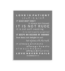 love is patient wall art canada