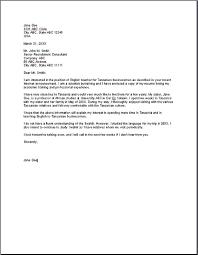 example cover letter for job resume httpwwwresumecareerinfo background investigation cover letter
