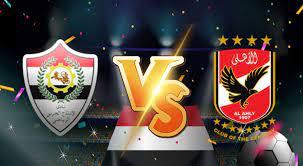 رابط يلا شوت مشاهدة مباراة الأهلي والانتاج الحربي بث مباشر اليوم 25-07-2021  في الدوري المصري