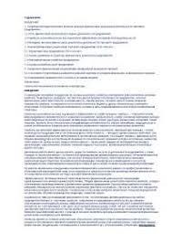 Аудит финансовых вложений курсовая по бухгалтерскому учету и  АФХД и бухгалтерия на предприятии курсовая 2013 по бухгалтерскому учету и аудиту скачать бесплатно оценка финансовых