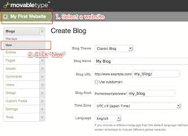 How To Create A Blog Movabletype Org Documentation Creating A New Blog