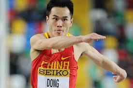 Bin DONG | Profile
