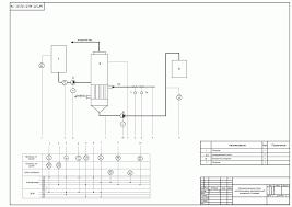 Курсовая работа Автоматизация однокорпусной выпарной установки  чертеж Курсовая работа